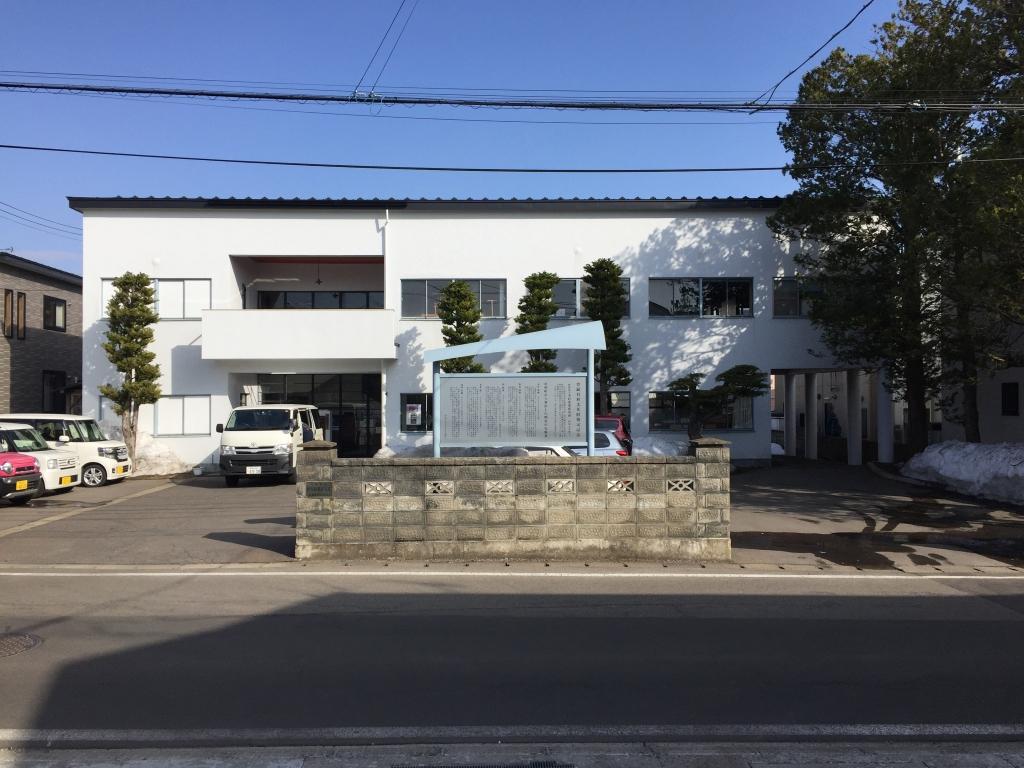 弘前建築巡り「木村産業研究所」 水戸市